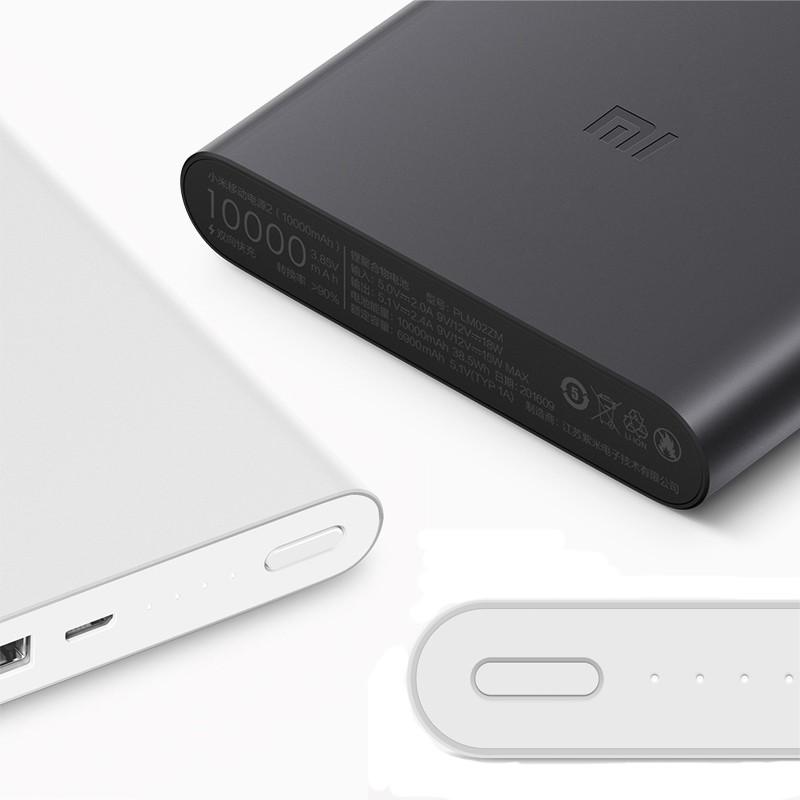 внешний аккумулятор Xiaomi Mi Power Bank 2 10000 мач
